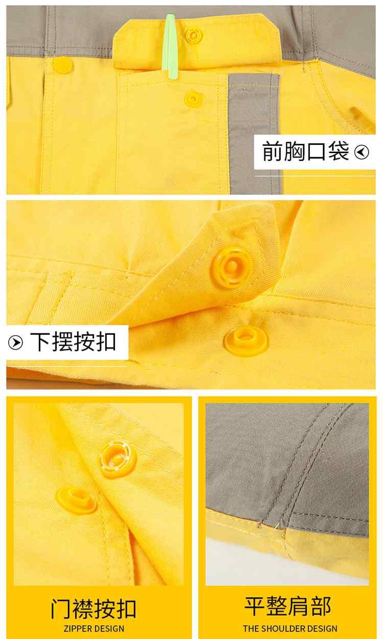 5纯棉拼色短袖4色_04.jpg