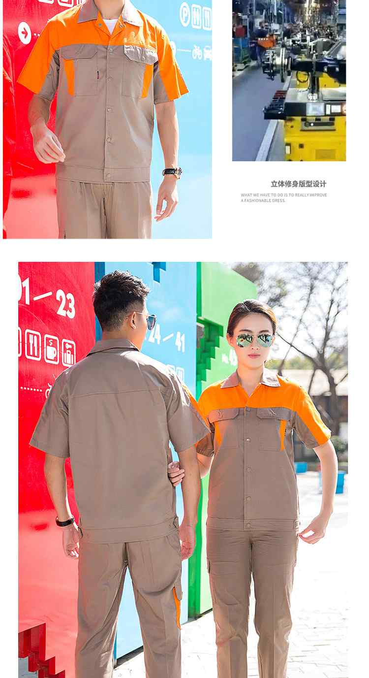 5纯棉拼色短袖4色_21.jpg