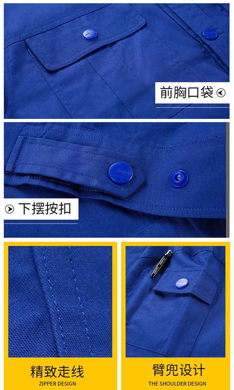 6纯棉小拉链衬衣领短袖3色_04.jpg