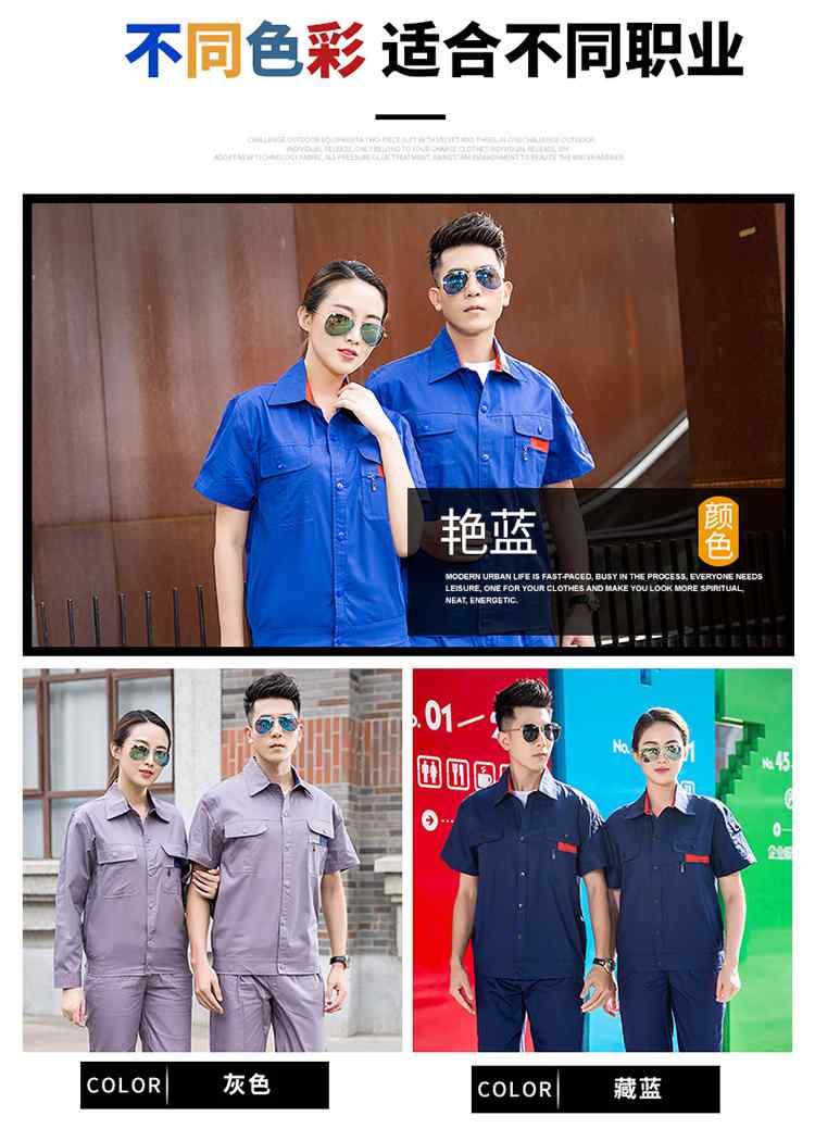 6纯棉小拉链衬衣领短袖3色_09.jpg