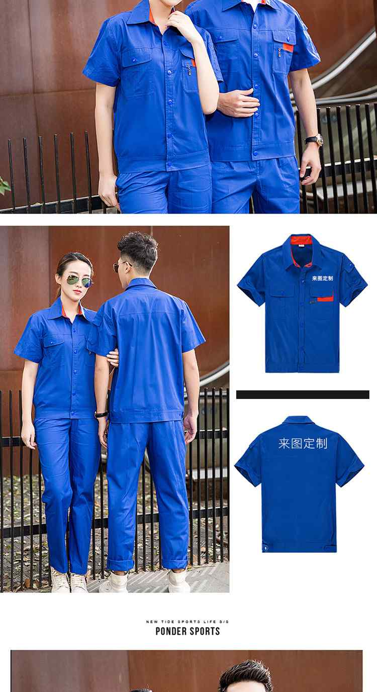 6纯棉小拉链衬衣领短袖3色_12.jpg