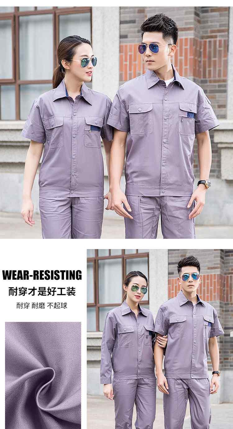 6纯棉小拉链衬衣领短袖3色_17.jpg