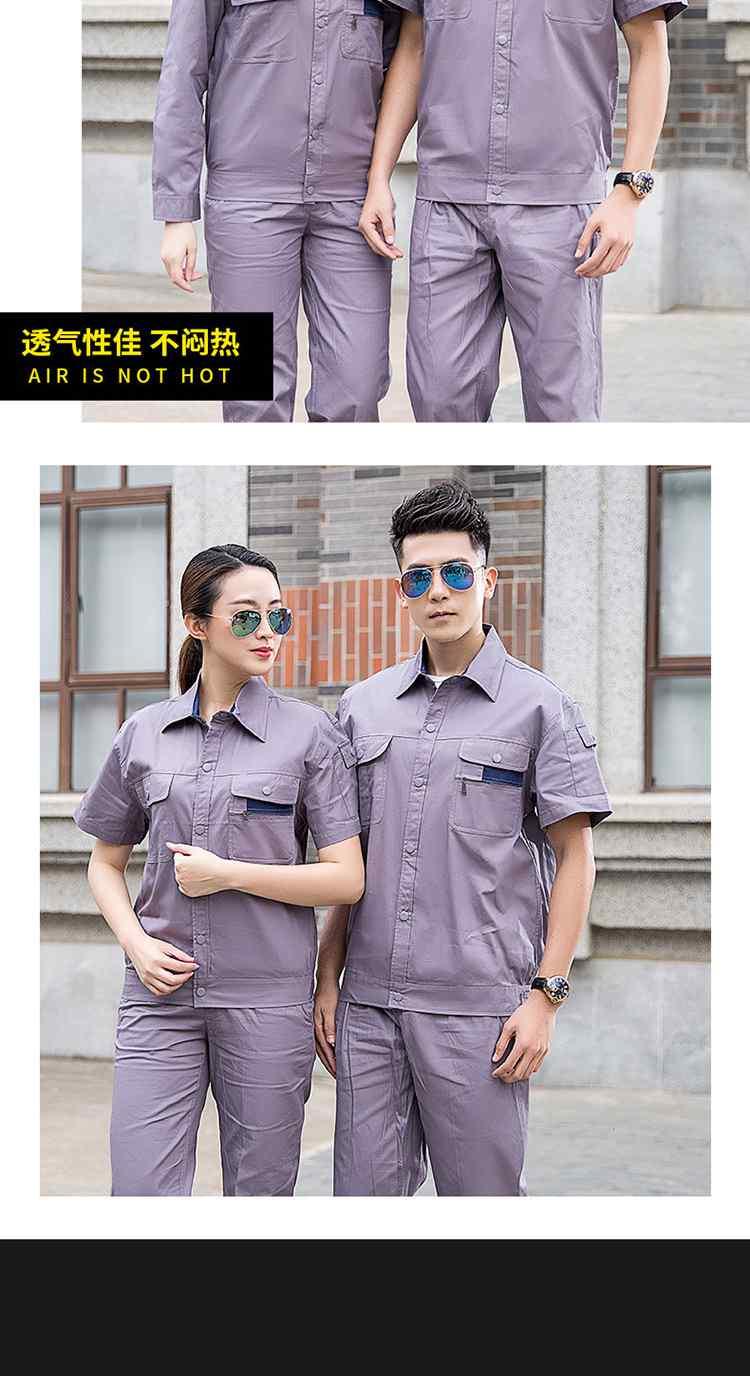 6纯棉小拉链衬衣领短袖3色_19.jpg
