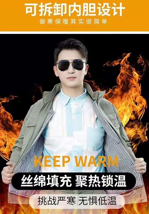 电网加厚纯棉vwin德赢网站-2.jpg